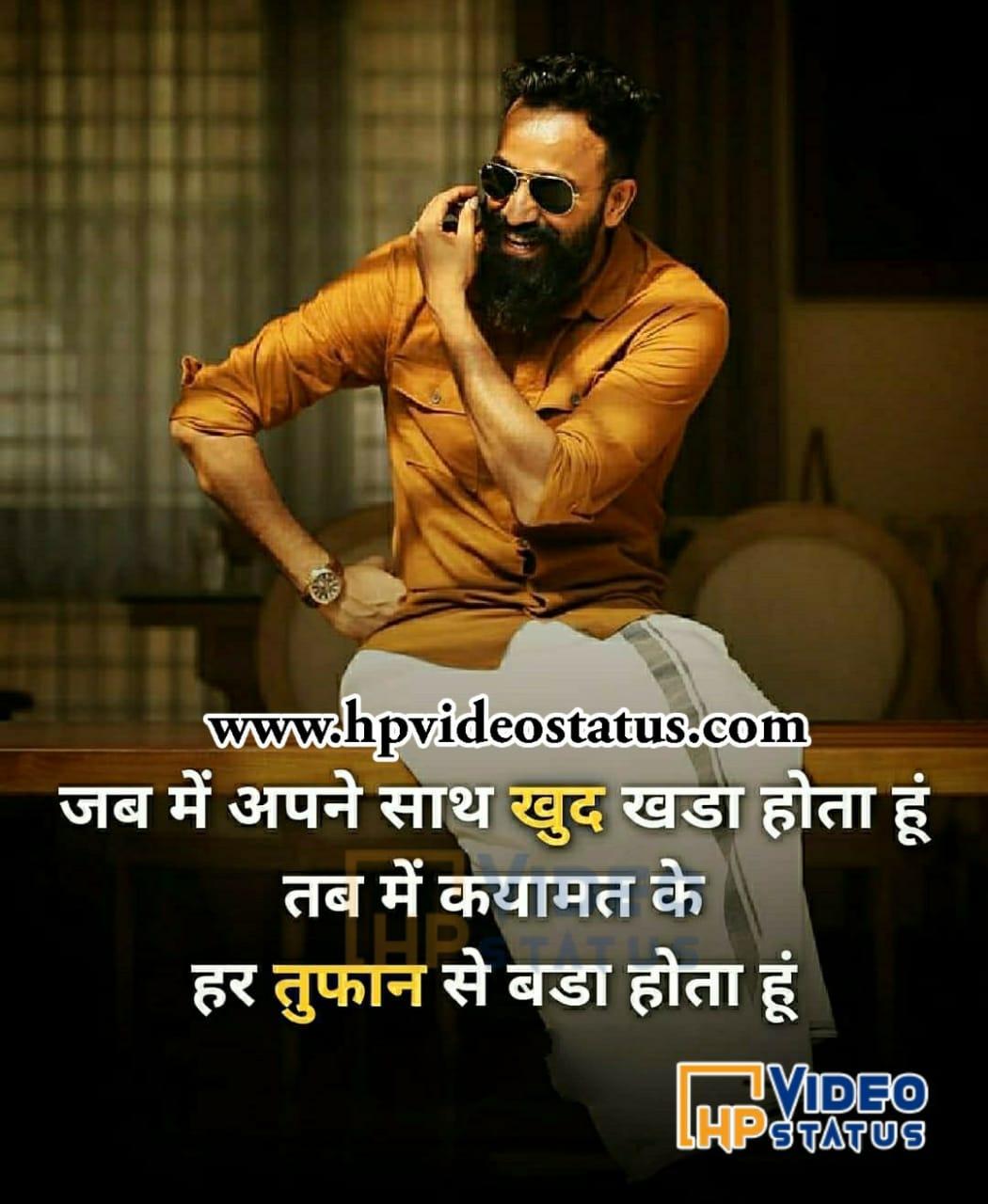 Status in hindi fb attitude