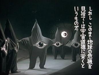 パイラ星人?岡本太郎がデザインした、善意の宇宙人??【a】