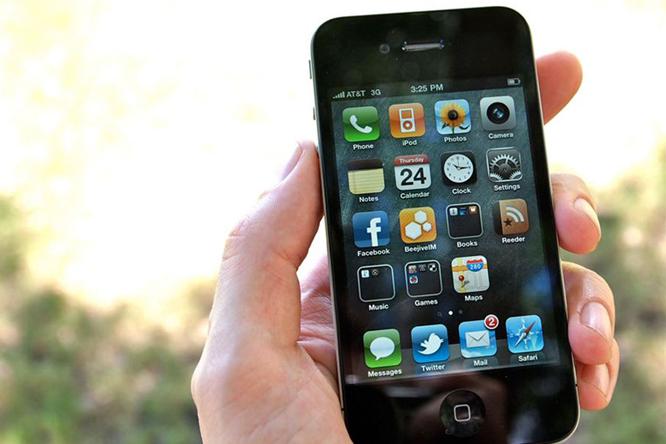 Harga dan Spesifikasi Apple iPhone 4 Terbaru