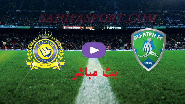 موعد مباراة النصر والفتح بث مباشر بتاريخ 18-10-2020 الدوري السعودي