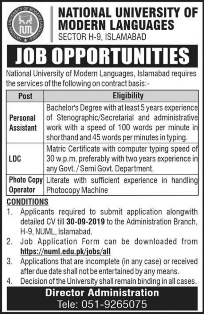 NUML University Jobs 2019 Advertisement, NUML university admission