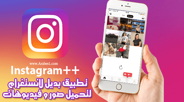 download-instagram-plus-latest-apk