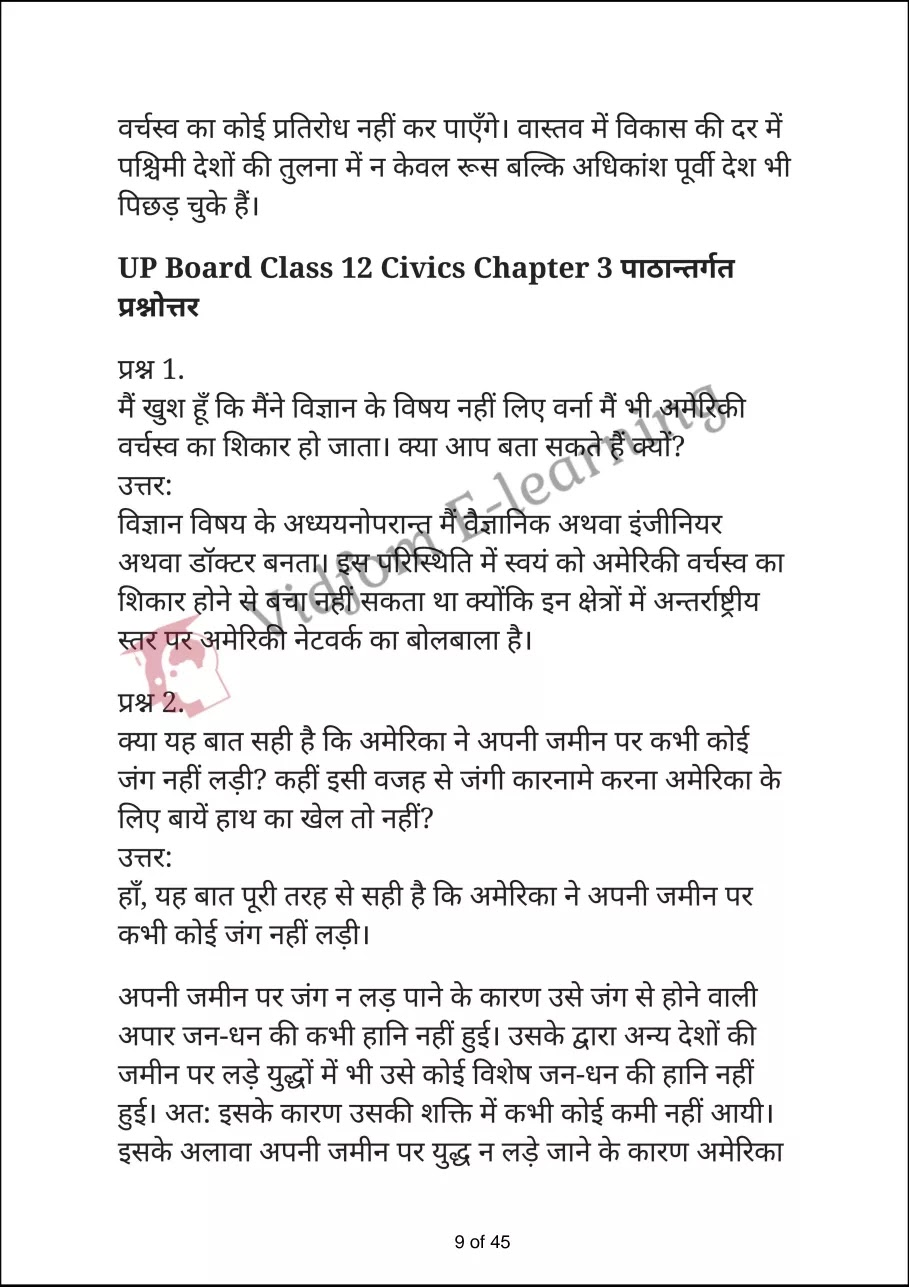 class 12 civics chapter 3 part a hindi medium09
