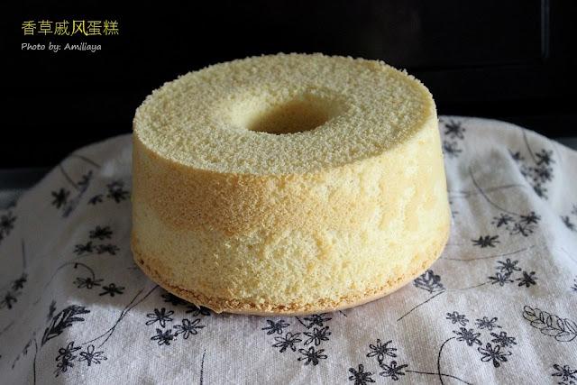 香草戚风蛋糕 vanilla chiffon cake
