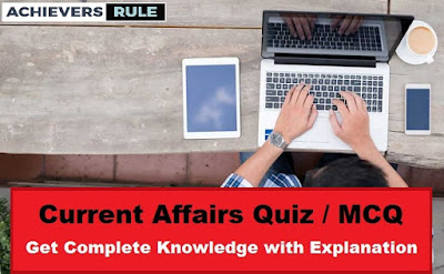 Daily Current Affairs MCQ - 19th October 2017