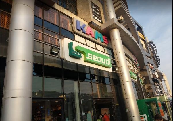رقم خدمة عملاء عناوين فروع سعودي ماركت مصر 2021