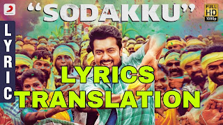 Sodakku Mela Lyrics Meaning in English – Thaanaa Serndha Koottam (TSK)