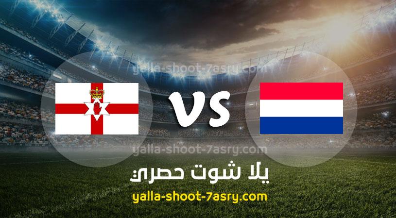 مباراة هولندا وإيرلندا الشمالية