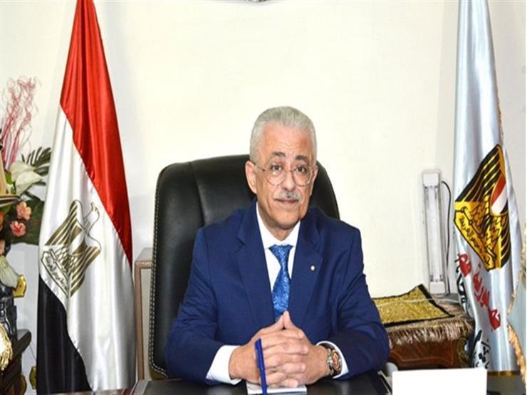 وزير التعليم يؤكد أن مصر ضمن أول 10 دول في مؤشرات التعليم