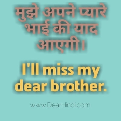 i miss you dear brother,
