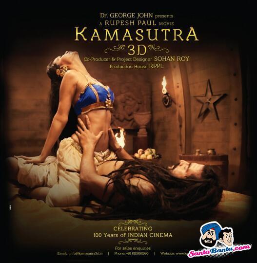 Kamasutra 3d 2017 Hindi Full Movie Watch Online Free Hd