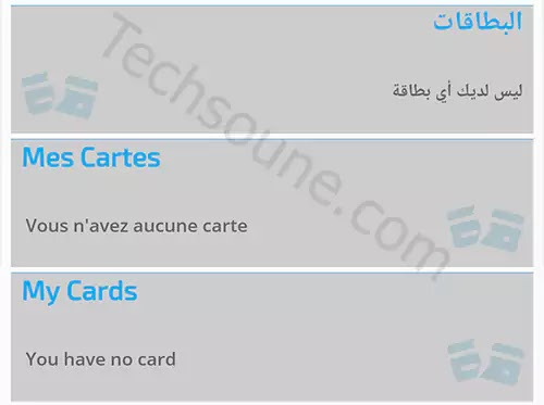 you have no card cih