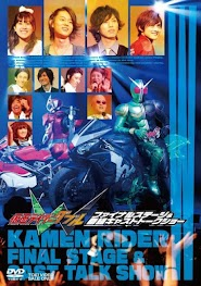 Kamen Rider W (Double) : Final Stage Subtitle Indonesia
