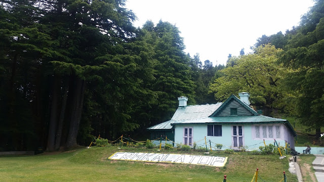 Kalatop Forest Rest House