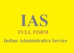 IAS-FULL-FORM-IN-HINDI