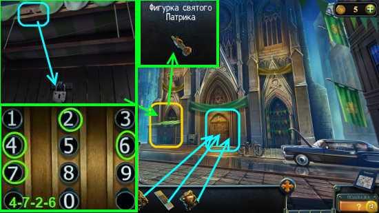 открываем замок и проходим мини игру, получаем фигурку святого Патрика