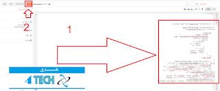 اضافة تقييم النجوم على مواضيع مدونتك او موقعك شرح مفصل لكيفية اضافة تقييم بالنجوم اسفل مواضيع بلوجر كيفية اظهار التقييم بخمس نجوم ذهبية اسفل الموضوعات بنتائج محركات البحث  كيفية وضع تقييم rating لمواضيع مدونتك او موقعك