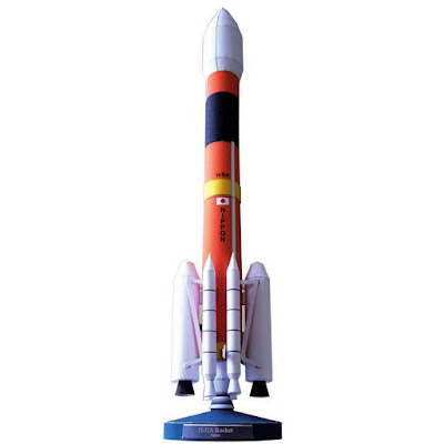 DIY Papercraft Japan H-2A Rocket Space 3D
