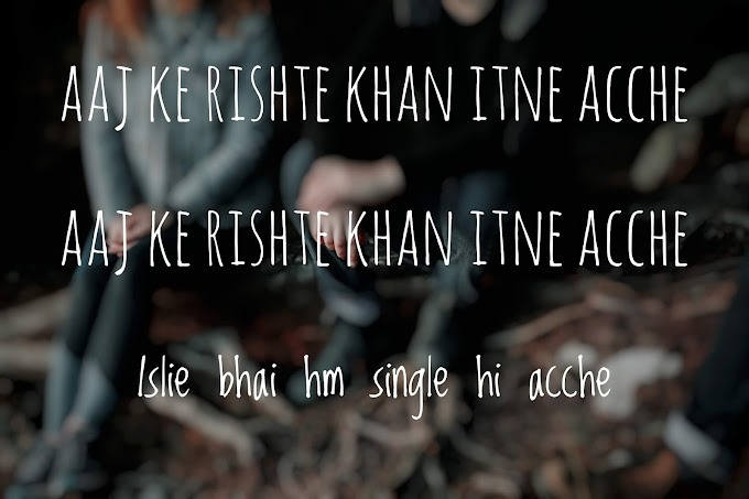 Top 10 Status for single boy | single boy attitude status | Whatsapp status for single boy