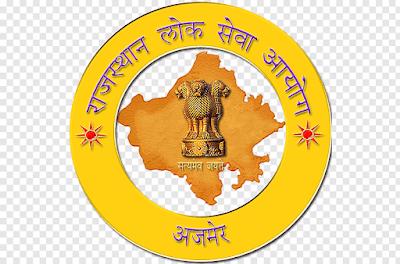 RPSC Assistant Professor Online Form, Rajasthan RPSC Assistant Professor Recruitment Online Form 2020, Rajasthan Public Service Commission (RPSC)
