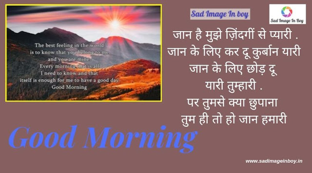 Love shayari in hindi | hindi shayari sad | Love shayari in hindi