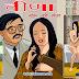 Veena XXX Comics 001