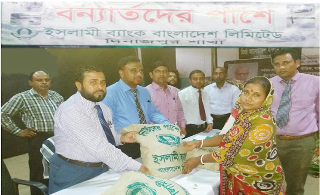 Islami-Bank-is-providing-relief-to-16-thousand-families