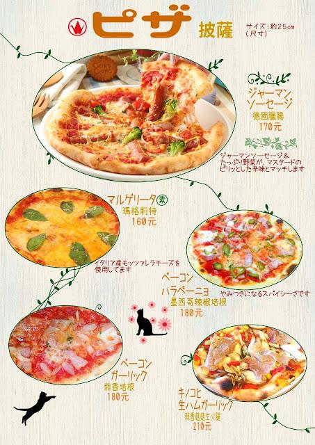 11130317 529453010527201 2088912448627812736 o - 和風洋食|Cafe Coro Coro