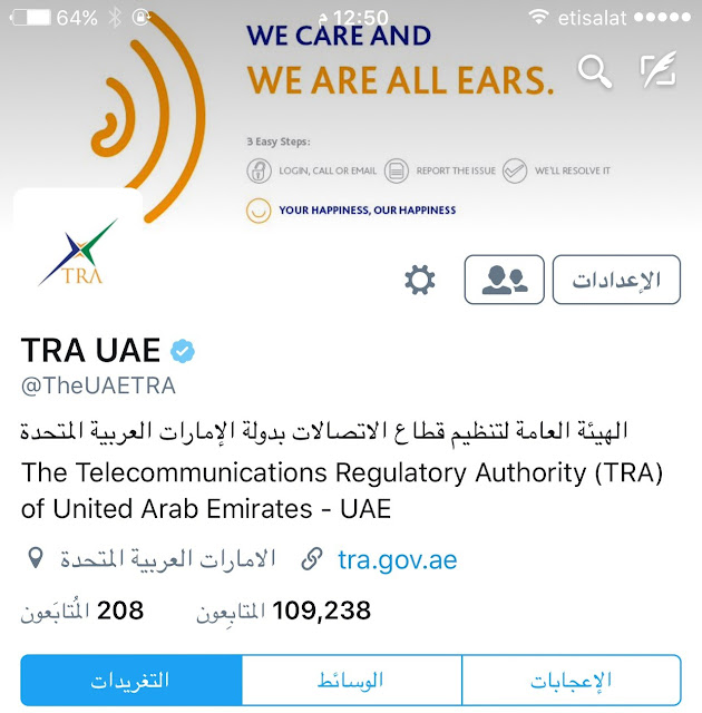 Telecommunications Regulatory Authority registers 12 million interactions on its Twitter account