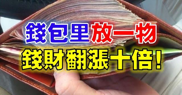 http://www.sharetify.com/2016/03/blog-post_679.html