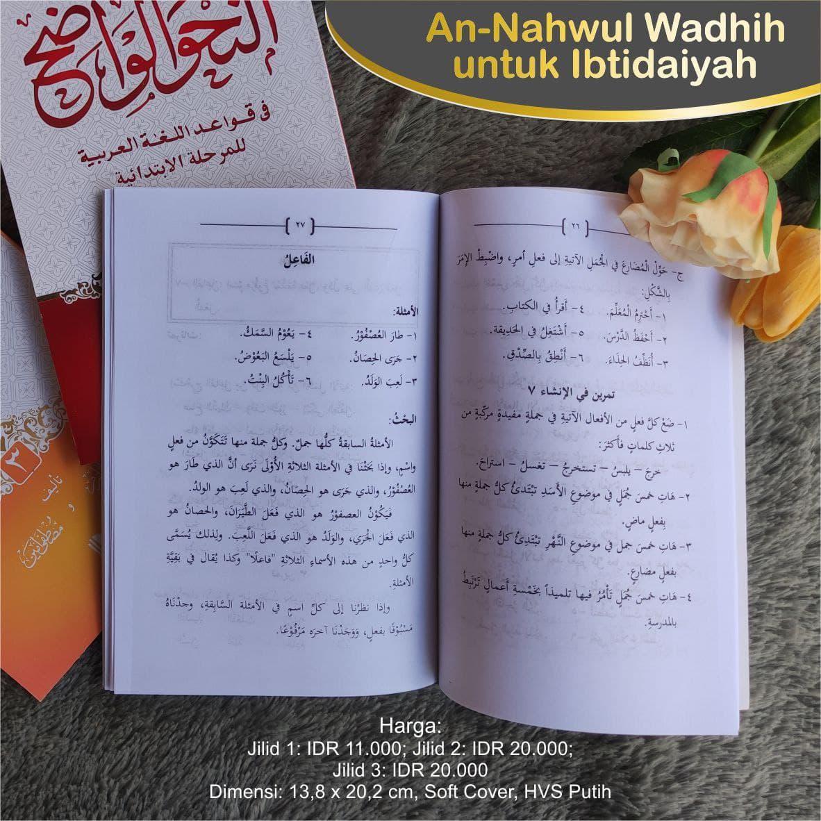 Kitab Nahwul Wadhih Jilid 1 2 3 Ibtidaiyah
