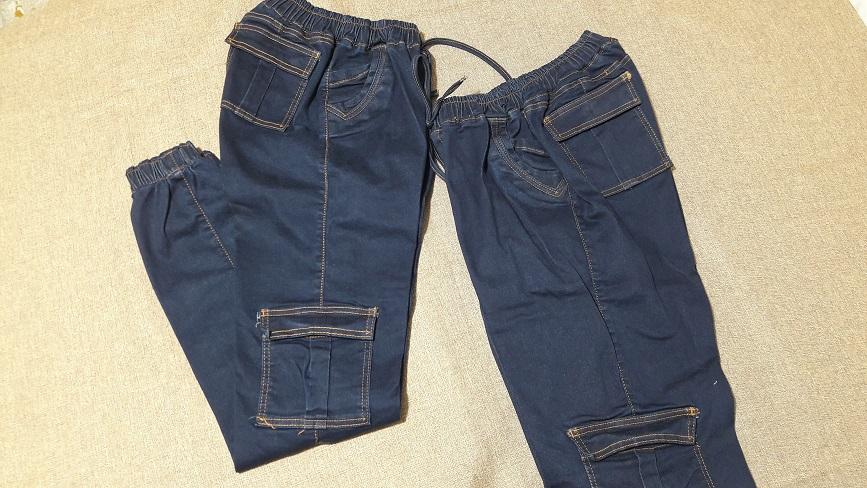 Pantalon Mezclilla stretch, bolsas a los costados, color oscuro