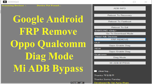 Google Android Tool ADB FRP Remove Mi ADB bypass Etc Free Download By MobileflasherBD