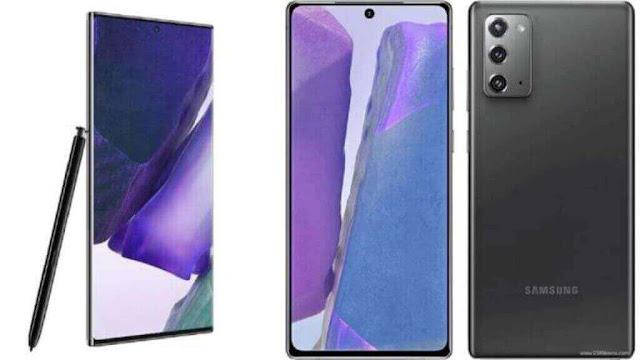 سامسونغ تعلن عن هواتفها الجديدة Galaxy Note 20 وGalaxy Note 20 Ultra