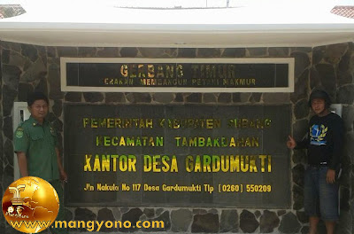 Desa Gardumukti, Kecamatan Tambakdahan. Photo Jepretan Kang Ian Susanto , Facebooker Subang ( FBS ).