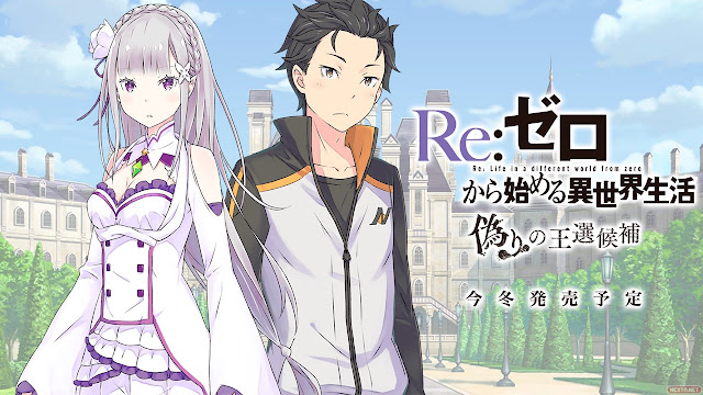 Re:ZERO – Starting Life in Another World: The Prophecy of the Throne Heading West This Winter
