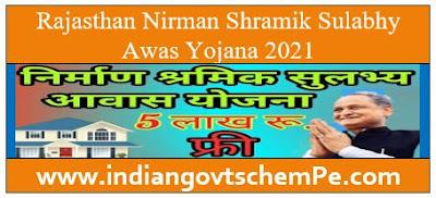 Nirman Shramik Sulabhy Awas