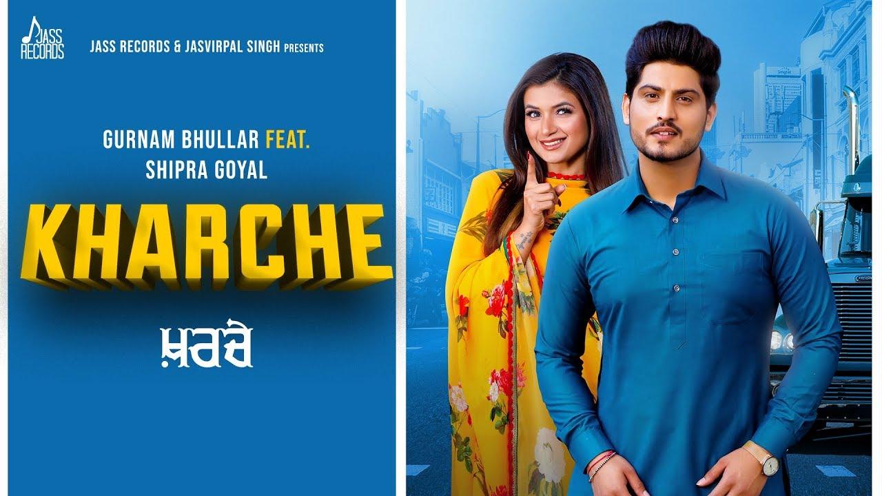 Kharche Full Song Lyrics Gurnam Bhullar Shipra Goyal New