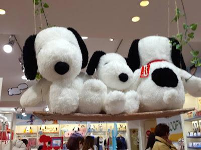 Snoopy Peanuts Dolls at Kiddy Land