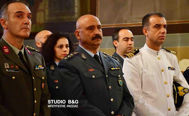 Τον προστάτη τους Άγιο Αρτέμιο τίμησαν οι Αστυνομικοί στην Αργολίδα (βίντεο)