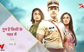 Ghum Hai Kisi Ke Pyaar Mein Cast,Repeat Telecast Timing Real Name wiki in hindi