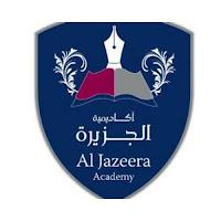 وظائف-أكاديمية-الجزيرة-في-قطر