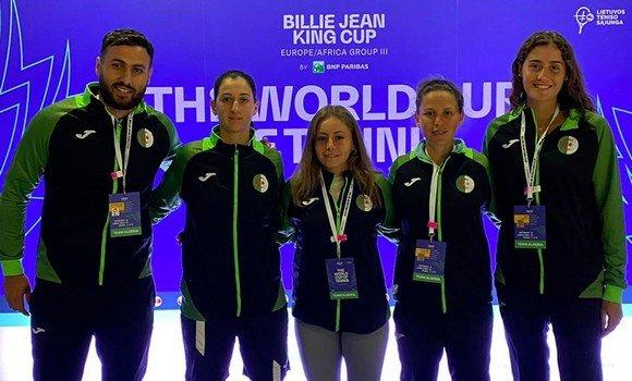كأس بيلي جان كينغ لتنس: المنتخب الجزائري في المركز التاسع