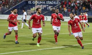 موعد وتوقيت مباراة الاهلي وبني سويف الثلاثاء 3-12-2019 ضمن كأس مصر