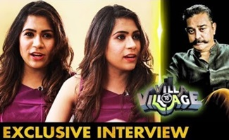 Villa to Village Fame Actress Shilfa Interview
