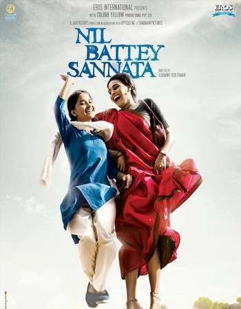 Poster Of Nil Battey Sannata 2016 Hindi 700MB DVDScr x264 Watch Online Free Download Worldfree4u