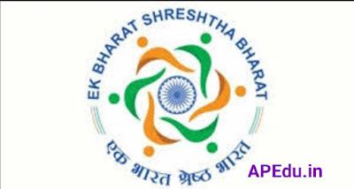 EKBHARAT SHRESTHA BHARAT: Pairing schools list 13 Districts in AP