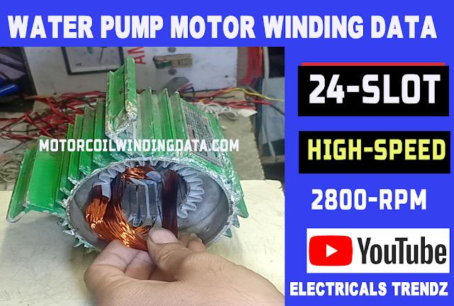 water pump motor winding data in hindi motorwinding.in