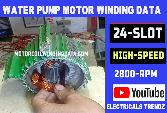 water pump motor winding data