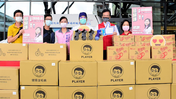 劉惠娟號召挺醫護 募物資捐彰化縣11家醫院